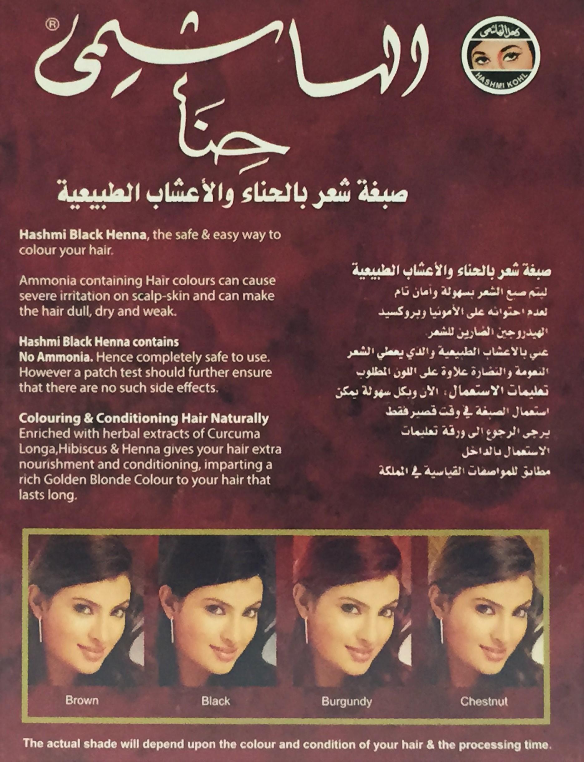 henna burgundy colour review