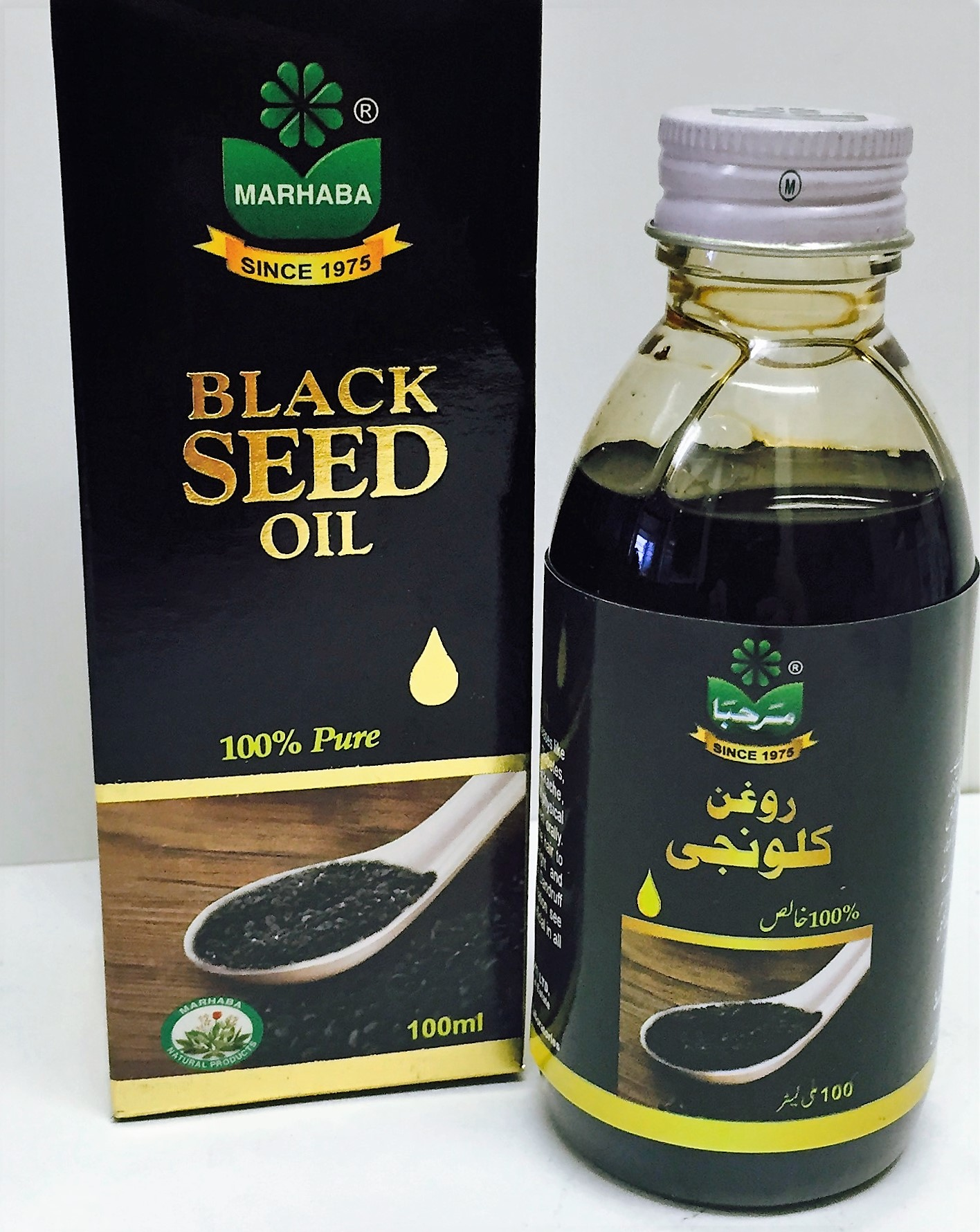 Black Seeds Oil Www Pixshark Com Images Galleries With