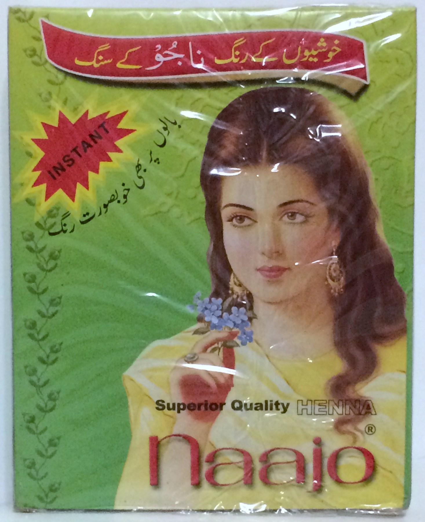 Mehndi Henna Mix : Najoo henna mehndi powder desi super market