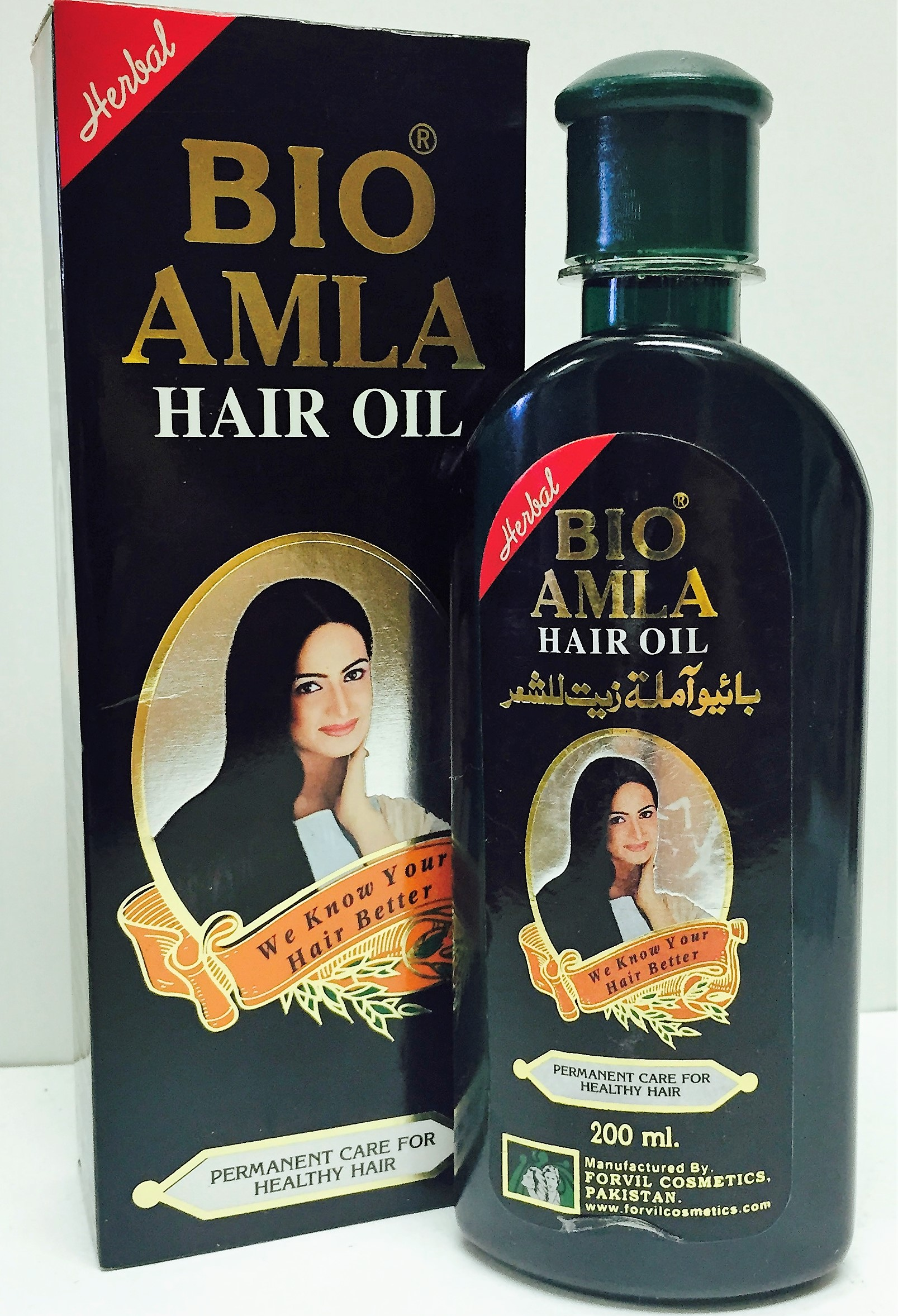 Bio Amla Hair Oil Desi Super Market